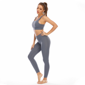 New Knitted Hip Lifting Elastic Fitness Yoga Suit